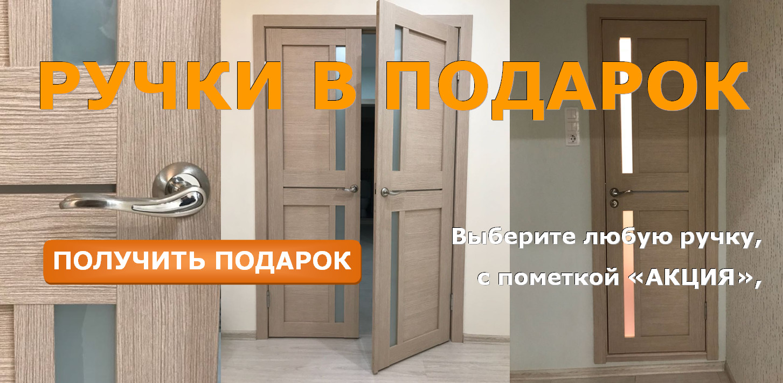 ruchkivpodarok3